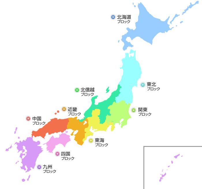 下の地図よりエリアをお選び ... : 都道府県 プリント : プリント